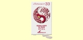 Chinasor 33 - GENG NIAN QI WAN - 30 comprimidos - Soria Natural