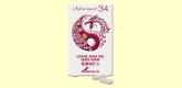 Chinasor 34 - LONG DAN XIE GAN WAN - 30 comprimidos - Soria Natural